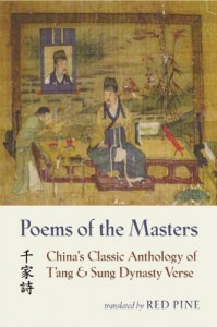 Poems of the Masters